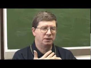 2 Александров Ю И Поведение как континуум результатов