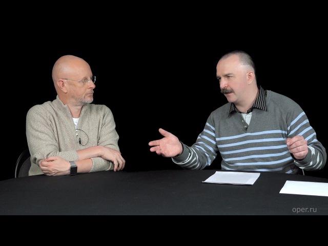 Разведопрос: Клим Жуков про норманнский вопрос