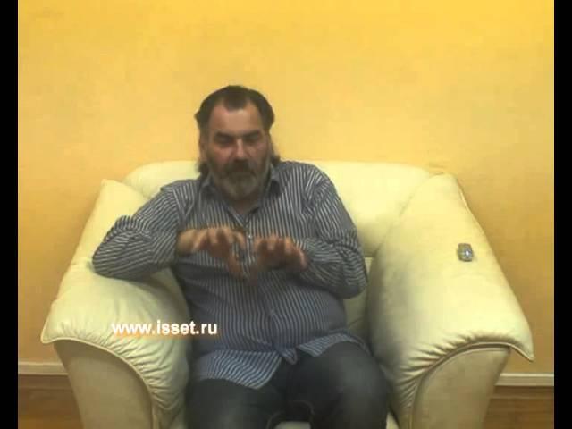 Сталкинг и Сновиденье - два пути. Лекция Сергея Шишкова (Сталкера)