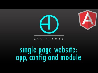 AngularJS Tutorial: Part 25 - Single Page Website App, Config and Module