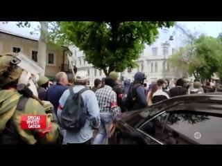 'Украина- Маски Революции' (На русском) - HD-720, Canal+, 01.02.2016 год