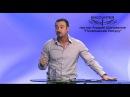 Пастор Андрей Шаповалов Тема Посвящение Иисусу (Encounter)