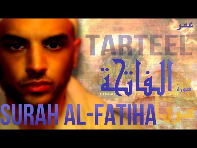 Tarteel: Surah Al fatiha - Omar Hisham AL Arabi عمر هشام العربي - سورة الفاتحة