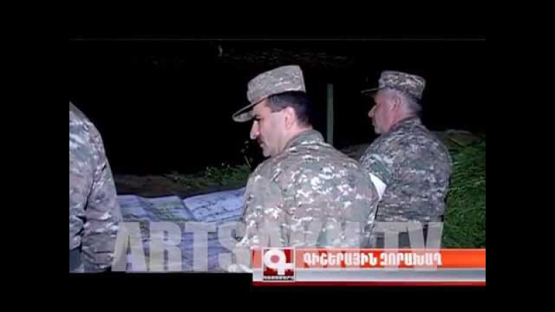 Учения в Арцахе(Нагорный Карабах)/Military exercises in Artsakh [Nagorno-Karabakh]