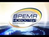 Выпуск новостей от 12 марта