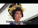 Девушка Из Нагасаки - Джемма Халид