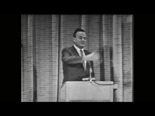 Ричард Фейнман. Лекция #2. Отрывок