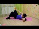 Упражнения для плоского животика от тренера Спицыной Елены