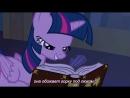 Мой маленький пони Дружба - это чудо (4 сезон 3 серия)