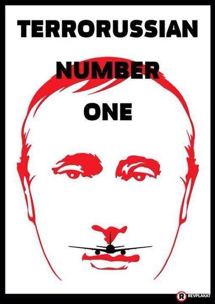 """""""Действия России создают угрозу миру и безопасности в регионе"""": МИД Грузии требует от Кремля начать процесс деоккупации - Цензор.НЕТ 6138"""