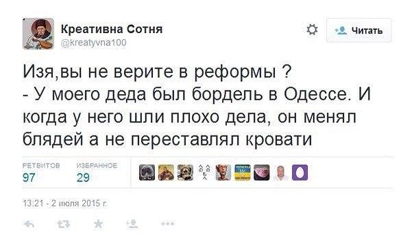 ГПУ просит суд взять экс-министра юстиции Лавриновича под стражу - Цензор.НЕТ 3712