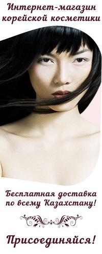 Корейская косметика bb mania