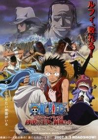 One Piece Película 08: Episodio de Arabasta: La princesa del desierto y los piratas