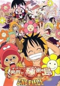 One Piece Película 06: El barón Omatsuri y la isla secreta