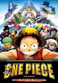 One Piece Película 04: Aventura en Dead End