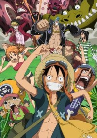 One Piece Película 10: Strong World