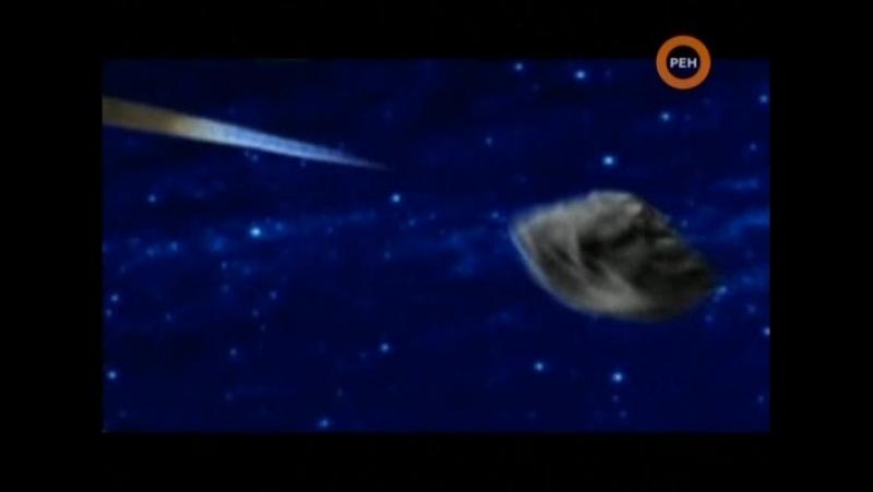 Секретные истории / Последний день планеты