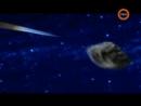 Секретные истории Последний день планеты