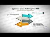 Radaway EOS DWD - универсальная душевая дверь в нишу из Европы
