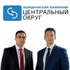 Юридические услуги в Воронеже   ЮРИСТЫ  
