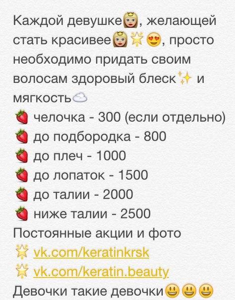 Александра Αбрамова | Красноярск