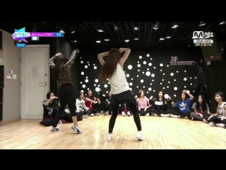 SIXTEEN [Momo and Mina dance | cut]