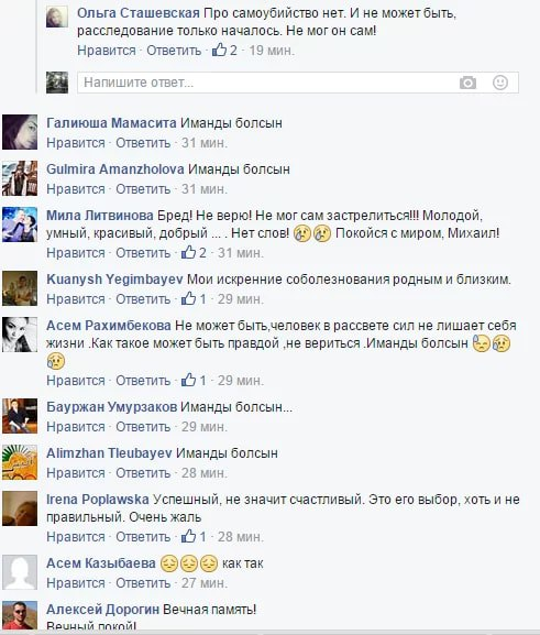 Қазақстандық танымал заңгер Михаил Кленчин өз-өзіне қол салды