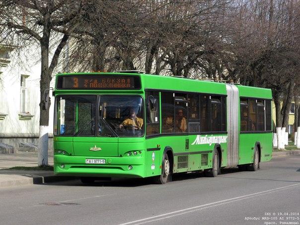 В Борисове подорожает до 4-х тысяч рублей.