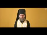 Отец Павло - Имя 505 (Имя любимое моё твоё моё любимоЕ)