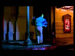 Jim Carrey-Cuban Pete (Песня и танец Джима Кэрри из фильма Маска)