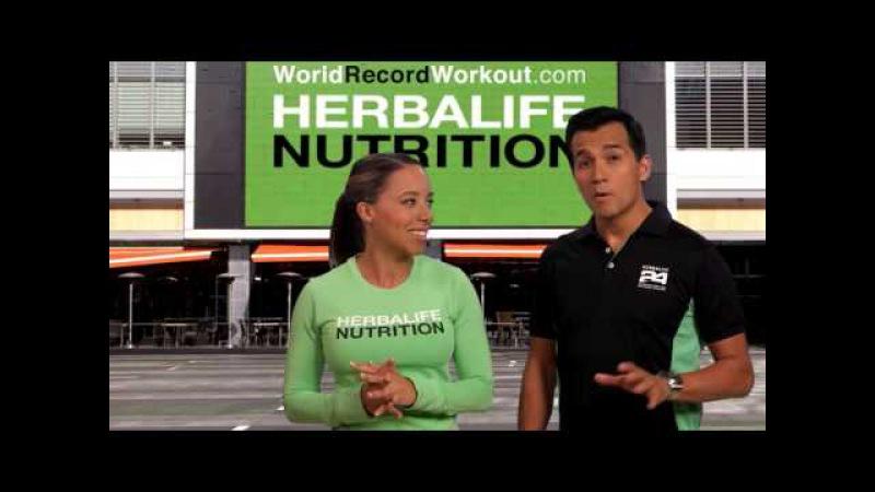 Зарядка Herbalife на Мировой Рекорд Гинесса