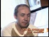 Юрий Шатунов  и Сергей Кузнецов   о записи первого альбома