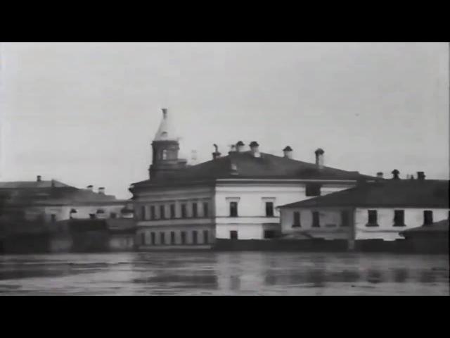 1908 Москва Наводнение Москва река вышла из берегов Историческая кинохроника
