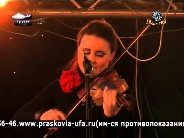 Ильсия Бадретдинова Янадан башла