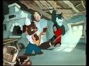 Мультфильм Пирожок 1956 год