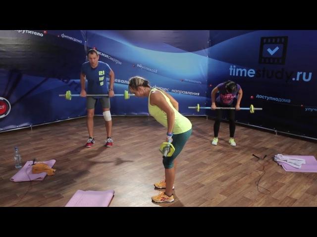 ЖИРОСЖИГАЮЩАЯ интервальная тренировка с оборудованием   Реутова Наталья урок 4