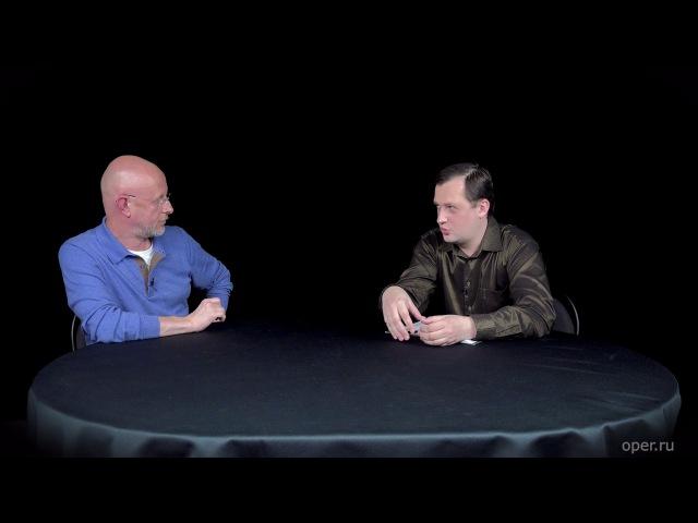 Разведопрос Егор Яковлев про вермахт и нацистскую оккупацию