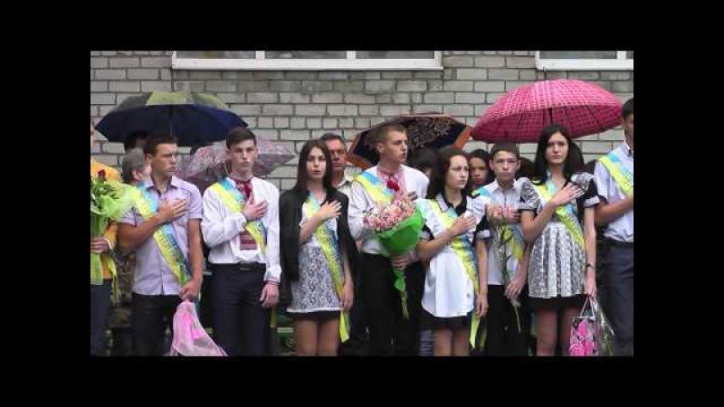 Баштанка MIX трейлер к выпускному 2015 Баштанская школа №2 Смотрите в качестве 1080