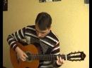 Чом ти не прийшов (аранжировка на гитаре В.Трощинков) уроки гитары Киев и Скайп