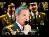 Хор МВД России  Маруся ДоРе  Александр Зацепин