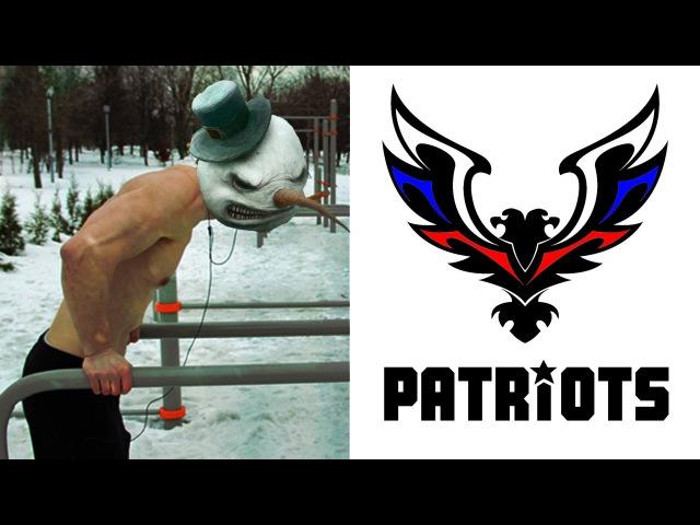 S03e13: Обалденная вещь [Team Patriots]