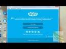 Не могу войти в скайп под своим логином и паролем.