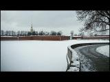 Петропавловская крепость и выставка ледяных скульптур (6 часть из 6)
