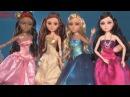 Moxie Teenz Мокси Тинс Интернет-магазин Хитовая игрушка Hit-Toys