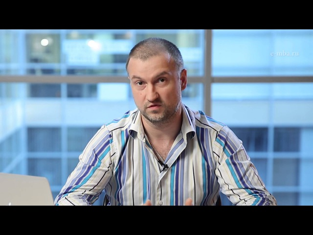 Андрей Кёниг. Управление конфликтами. Вступление