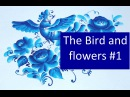 The bird and flowers, part 1, irishkalia