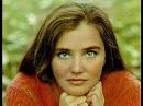 Фильм о любви Приезжая 1977