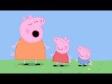 Свинка Пеппа - Новый сборник 1