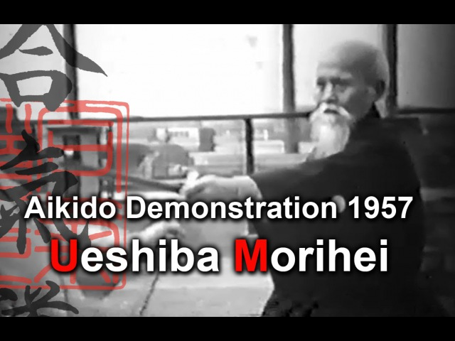 Morihei Ueshiba O Sensei Rare Aikido Demonstration 1957 合気道植芝 盛平