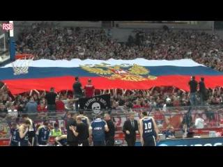 Флаг России на матче сербской «Црвена Звезда» и украинского «Будивельника»
